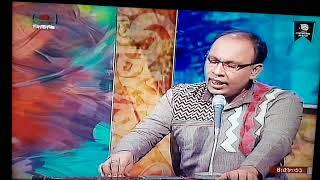 এ আঁখি জল মোছ প্রিয়া-সুমন মজুমদার