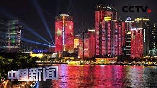 [中国新闻] 庆祝新中国成立70周年 国庆灯光装点璀璨北京夜 | CCTV中文国际
