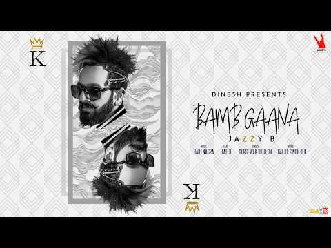 Bamb Gaana - Jazzy B Ft. Fateh & Harj Nagra   Motion Poster