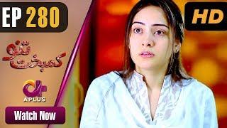 Pakistani Drama | Kambakht Tanno - Episode 280 | Aplus Dramas | Tanvir Jamal, Sadaf Ashaan