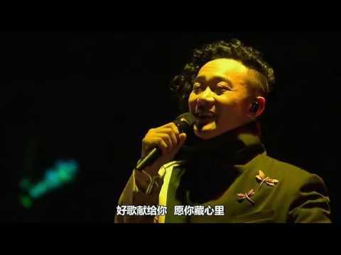 陈奕迅Eason DUO演唱会 中文字幕.