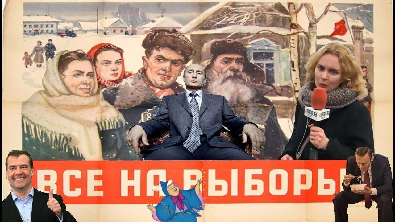 16/09/2021· в россии началось голосование на выборах различного уровня, которое продлится в течение трех дней — с 17 по. Выборы в России и Белсат - YouTube
