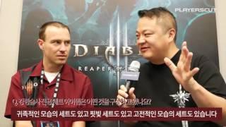 디아블로3 강령술사와 디아블로1 패치 관련 인터뷰 Diablo3 Necromancer & Anniversary patch Interview (Blizzcon2016)