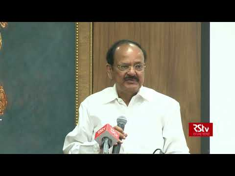 VP Naidu's message on inauguration of Sardar Patel conference hall