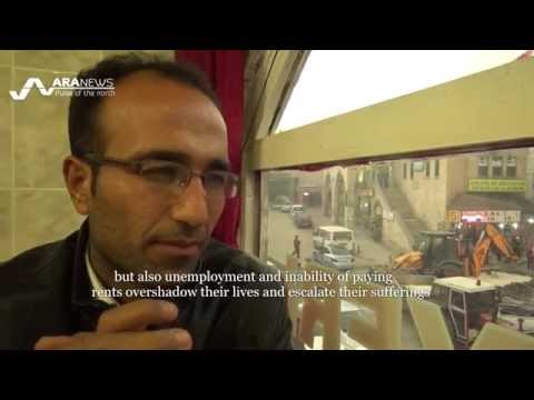 البطالة تزيد من معاناة السوريين في تركيا -Jobless Syrian refugees struggle in Turkey