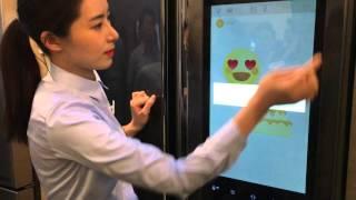 삼성전자 차세대 냉장고