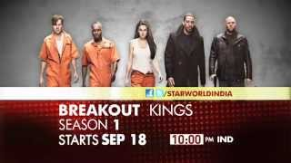 BREAKOUTKINGS STARWORLD INDIA AD