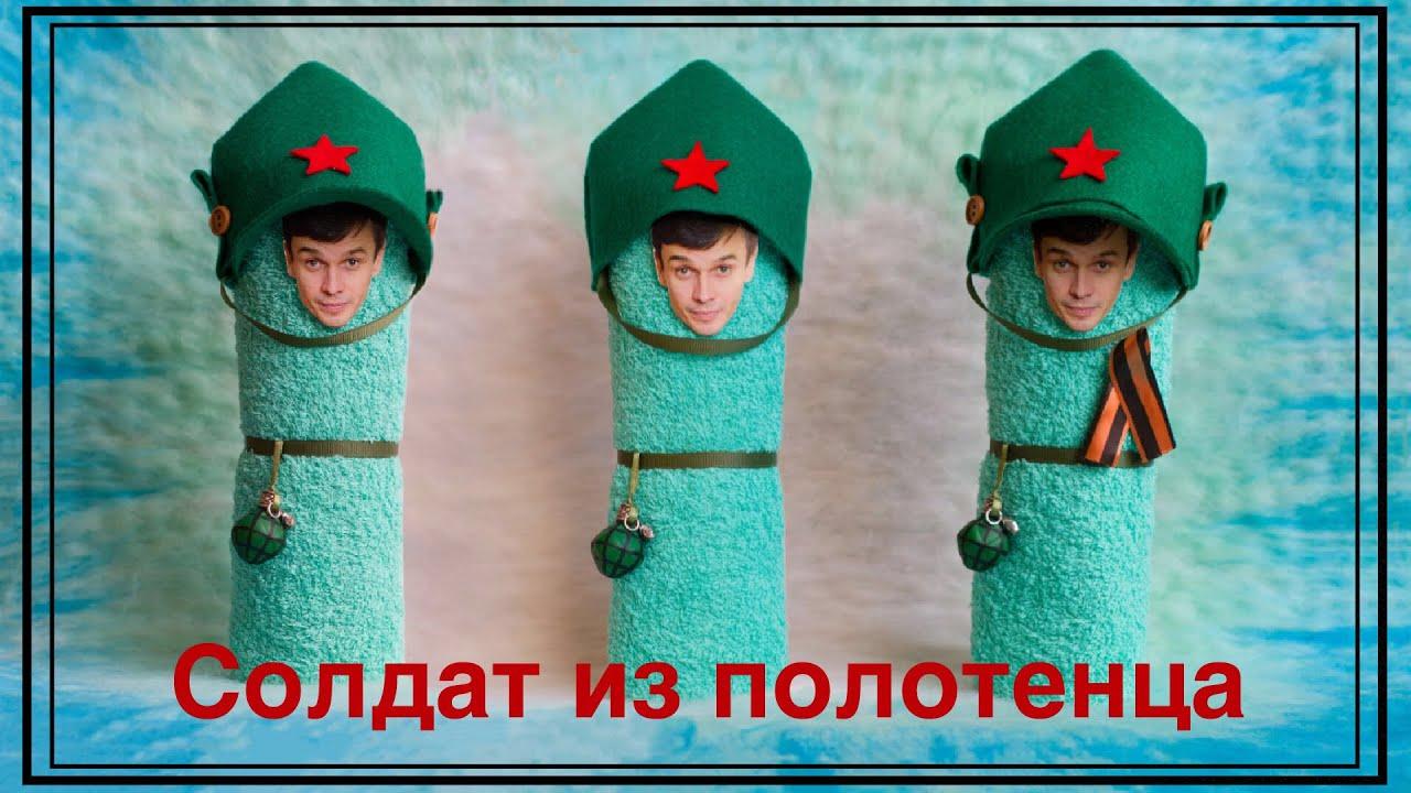 ❶Полотенце к 23 февраля солдат Поздравление с 23 февраля студентам  Terry towel with stars (70x140 cm) }