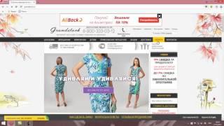 Грансток. Ивановский текстиль. Низкие цены, огромный выбор.(, 2015-10-27T17:44:55.000Z)
