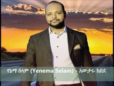 Yenema Selam (የኔማ ሰላም) - Awtaru Kebede