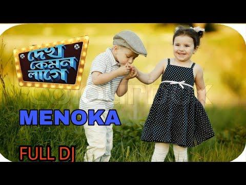 MENOKA MATHAI DILO GHOMTA FULL DJ SONG ||...
