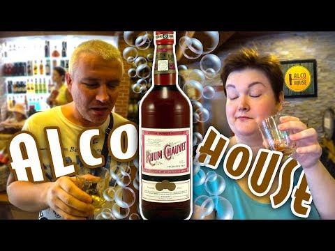 Вьетнам 2019 Нячанг ЦЕНЫ на алкоголь и обзор на магазин Алко Хаус. Что привезти из Вьетнама?