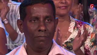 Derana 60 Plus - 03rd June 2018 Thumbnail