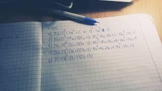 Как представить квадрат двучлена в виде трехчлена. Очень просто!!!