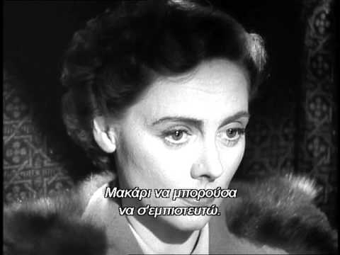 Brief Encounter1945 with Greek Subs