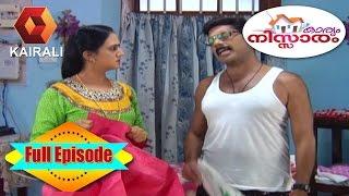 Karyam Nissaram 21/10/16 Family Comedy Serial