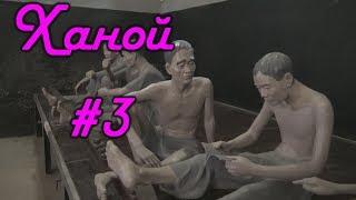 ዦ 94 ዣ Ужасы вьетнамских тюрем