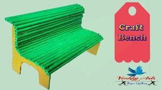 DIY | How to make Bench with news paper | Paper Quilling Art