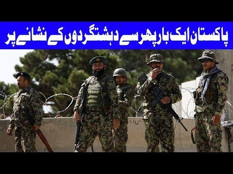 Seven killed, 22 injured in roadside blast in Quetta - Dunya News