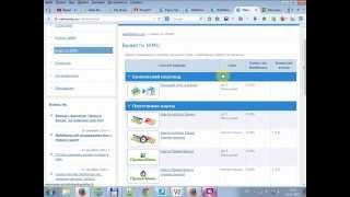 Как вывести Webmoney на карточку Приватбанка, Украина(Группа по заработку в интернете: https://vk.com/public97576825., 2015-01-11T12:53:37.000Z)