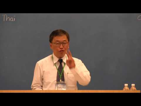 2017 International College Training in Asia   Message Five 1100 25072017