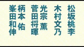 原作:ジョージ朝倉×監督:田口トモロヲ×出演:多部未華子・綾野剛 『ピ...