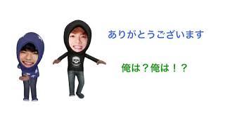 藤原丈一郎 室龍太 高橋恭平.