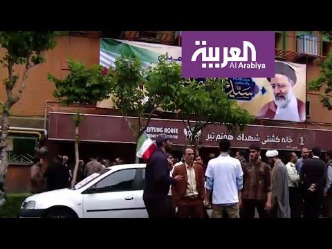#انتخابات_الرئاسة_الإيرانية .. المحافظون ينافسون المحافظين  - نشر قبل 1 ساعة