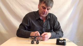Бинокулярные лупы Rudolf Riester (краткий обзор)(Первый видео ролик из серии обзоров новейшего оборудования предоставленного в нашем интернет магазине., 2013-01-08T18:16:55.000Z)