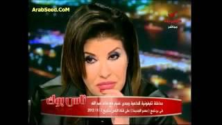 شتيمة هالة سرحان علي الهواء من الشيخ وجدي غنيم