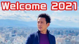 【謹賀新年】Welcome 2021 新年の思い【大分県大分市 綜合整体 GENRYU 】