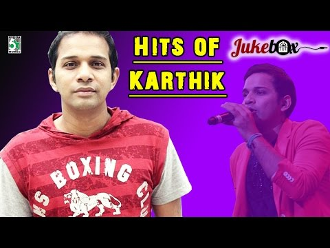 Karthik Super Hit Best Collections | Audio Jukebox