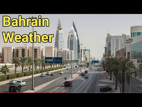 Bahrain this Morning | Weather Before Rain | Travelling to Manama | Rasat Mirza