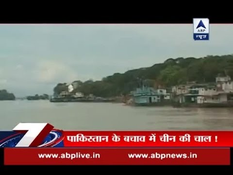 China declares to block Brahmaputra tributary for dam