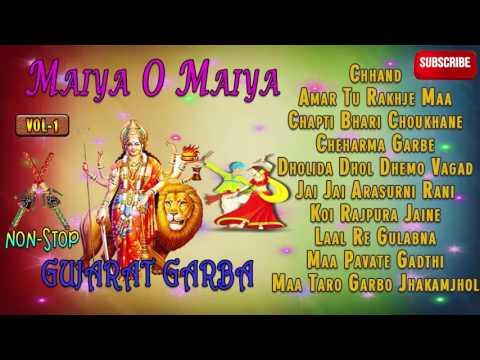 NAVRATRI Garba Songs 2016 | Maiya O Maiya | Hari Bharwad | Super Hit Gujarati Garba | Audio JUKEBOX