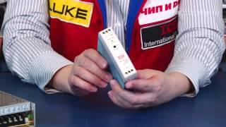MDR-20-24(Подписывайтесь на нашу группу Вконтакте — http://vk.com/chipidip, и Facebook — https://www.facebook.com/chipidip * Источники питания..., 2012-05-02T23:08:16.000Z)