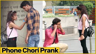 Phone Chori Prank by Simran Verma | Chik Chik Boom