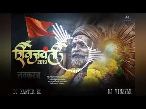 📿Janata Raja-Edm Mix👑 (Shivjayanti Special 2k19)🎶 Dj Kartik KD Belgaum