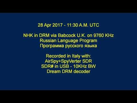 NHK World Russian Program in DRM 28 April 2017