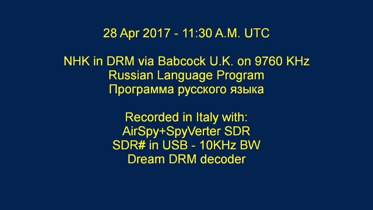 Russian Decoder When
