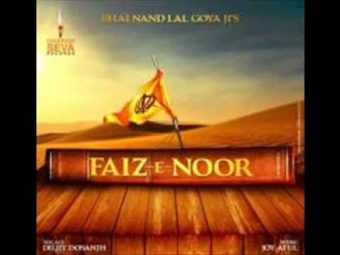 Faiz E Noor  || Original Song  || Diljit Dosanjh || mp3