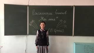 Страна читающая - Конкурс «Читаем Симонова» - «Жди меня», читает Дарья, ученица 5 класса