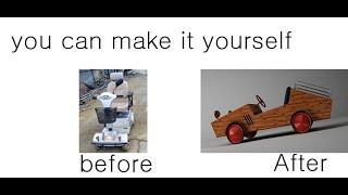 유아용 원목전동차 만들기 전동카트