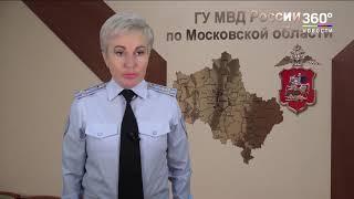 Мошенники меняли деньги пенсионеров на купюры «Банка приколов». Им грозит до 10 лет тюрьмы