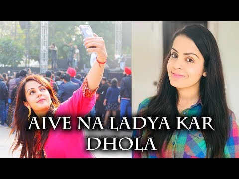Aive Na Ladya Kar | Cover | Simar Kaur | Sonik Culture
