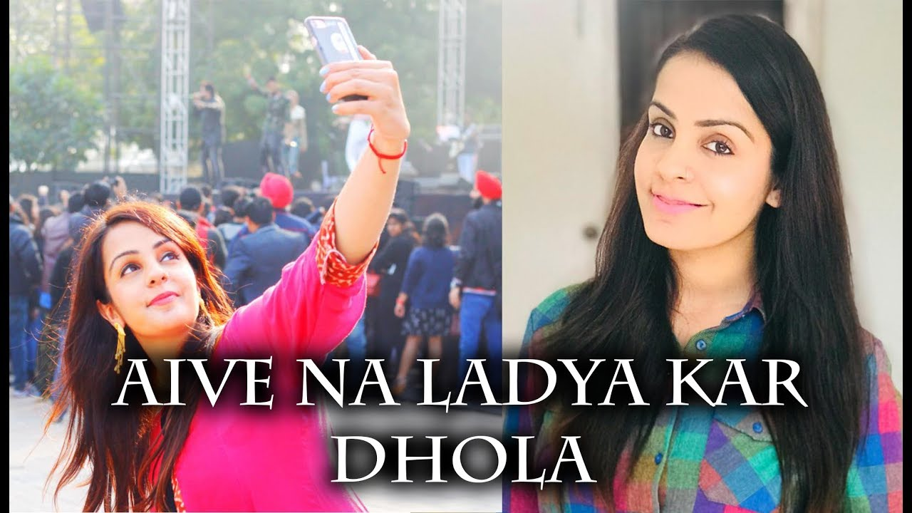 Na Ladiya Kar Dhola (master saleem) - YouTube