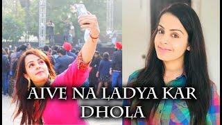 ( Aive Na Ladya Kar Lyrics ) aven na ladeya kar dhola tere serean n...