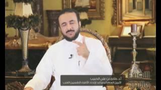 النفس والروح مع د طارق الحبيب في رمضان يوميا على الرسالة