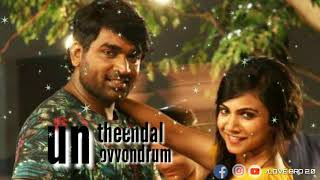 Oxygen song /Bgm /kavan movie /like. Share. &subscribe.