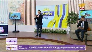Тоқтар Серіков – «Балалық шақ» (Әні: Е.Спаналиев, сөзі: Қ.Қолқаев)